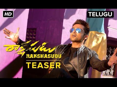 Rakshasudu | Official Masss Telugu Teaser