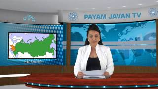 Iranian News 4/2/2014