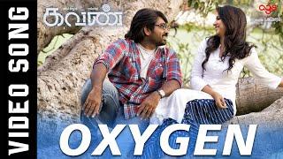 Video Oxygen - Video Song | Kavan | Hiphop Tamizha | K V Anand | Vijay Sethupathi, Madonna Sebastian MP3, 3GP, MP4, WEBM, AVI, FLV Januari 2019