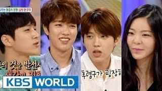 Video Hello Counselor - L, Lee Sungyeol, Nam Woohyun & Jang Jane MP3, 3GP, MP4, WEBM, AVI, FLV November 2018