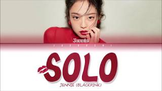 Video JENNIE (BLACKPINK) - 'SOLO' LYRICS (Eng/Rom/Han) MP3, 3GP, MP4, WEBM, AVI, FLV Januari 2019