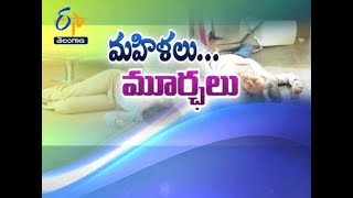 Women And Fits | Sukhibhava | 22nd June 2017 | Full Episode | ETV Telangana