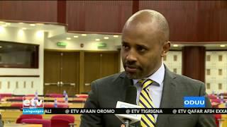 Afaan Oromoo Business News Dec, 04/2019 |etv
