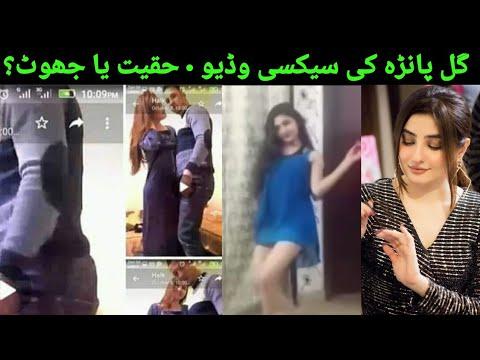 Gul Panra Ghalata Video Leak Shwa | Fake Da Ya Real ? | video Ugurai