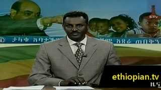 Ethiopian News In Amharic - Wednesday, September 26,  2012