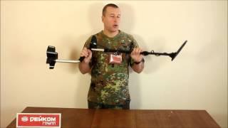 Металлоискатель Teknetics Eurotek Pro. Часть 2 - Знакомство с металлоискателем