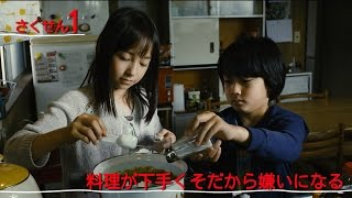 Nonton 映画「鉄の子」予告編 #Tetsu no ko #movie Film Subtitle Indonesia Streaming Movie Download