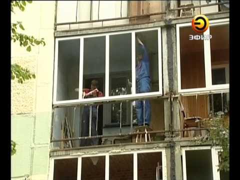 Максимус окна - остекление балкона от пола до потолка - free.