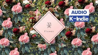Download Lagu [Audio] SQUARED (스퀘어드) - Flower (꽃) Mp3