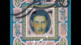 Dariush Rafiee - Javani Boodo Khiali Ma Ra |داریوش رفیعی - جوانی