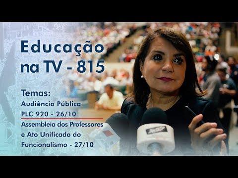 Audiência Pública 26/10 - Assembleia dos Professores e Ato Unificado do Funcionalismo - 27/10