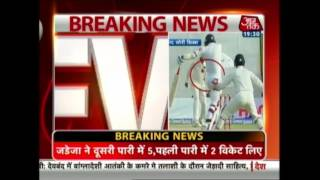 Ravindra Jadeja Suspended for Third Test Match at Pallekele