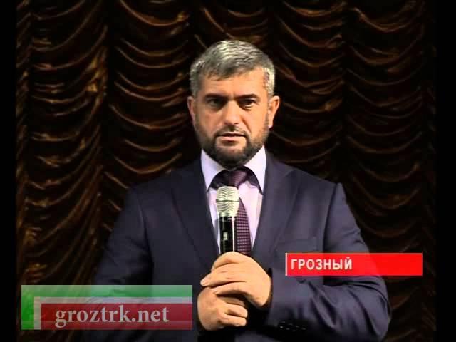 В Грозном прошел конкурс «Детское перо» Чечня.