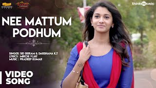 Video Meyaadha Maan | Nee Mattum Podhum Video Song | Vaibhav, Priya, Indhuja | Pradeep Kumar MP3, 3GP, MP4, WEBM, AVI, FLV Juli 2018