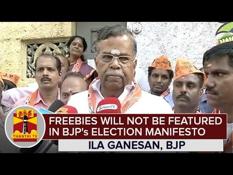 Freebies-will-not-be-featured-in-BJPs-Election-Manifesto--Ila-Ganesan--Thanthi-TV