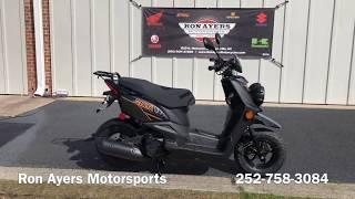 7. 2019 Yamaha Zuma 50F