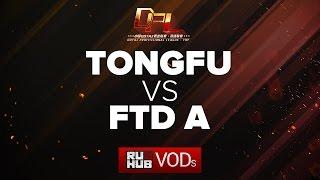 TongFu vs FTD Club A, DPL Season 2 - Div. B, game 1 [Tekcac, Inmate]
