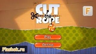 Видеообзор Cut the Rope