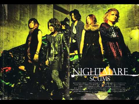 Tekst piosenki Nightmare - My name is SCUM po polsku