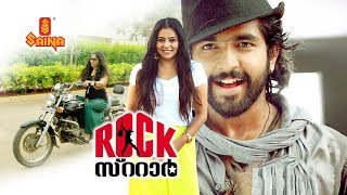 Video Rock Star | Malayalam Full Movie | Romantic Comedy MP3, 3GP, MP4, WEBM, AVI, FLV Oktober 2018