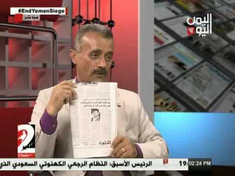الصحافة اليوم 24 3 2017