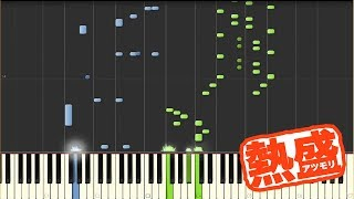 I am (報道ステーション テーマ曲) / Manami Morita(ピアノソロ上級)【楽譜あり】Manami Morita - I am