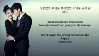 Video Hyorin - Driving Me Crazy [Master's Sun OST] (Hangul - Rom - English) Lyrics. MP3, 3GP, MP4, WEBM, AVI, FLV Juni 2019