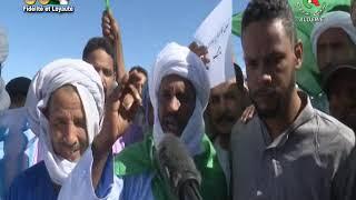 Bordj Badji Mokhtar: Marche de soutien à l'armée et à la présidentielle  du 12 décembre