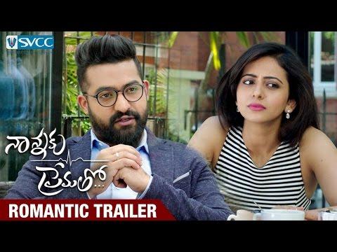 Nannaku Prematho Movie Romantic Trailer | Jr NTR | Rakul Preet | Sukumar | DSP | SVCC