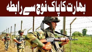 Pakistan Army Rejects Indian Claims Of Targeting Civilians - Headlines - 12:00 AM - 21 July 2017 All latest happenings on Panama Case, Dawn Leaks, Maryam ...