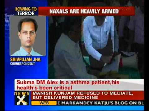 Sukma district collector - According to reports the health of abducted Sukma district collector has improved. In an exclusive interview with NewsX, Asha Menon, wife of abducted DM Alex...