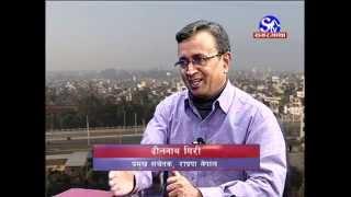 STV CHAT with Dilnath Giri