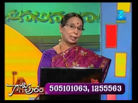 Subhamasthu - Episode 395 - July 18, 2014