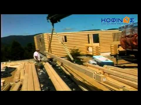 KOFINAS LOG HOUSES FROM FINLAND – HOUSE CONSTRUCTION