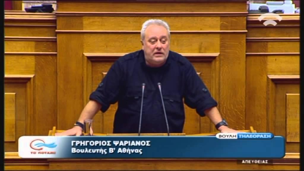 Προϋπολογισμός 2016: Γ.Ψαριανός (ΠΟΤΑΜΙ) (04/12/2015)