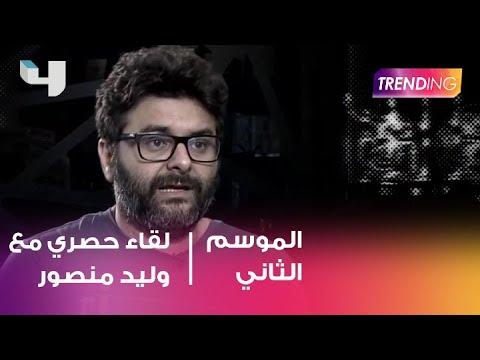 محامي محمد رمضان: ما فعله وليد منصور جريمة مكتملة الأركان