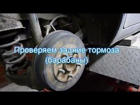 Замена тормозного барабана на форд фокус 2 фотка