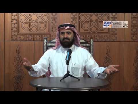 Abu Bakr's love for the Prophet