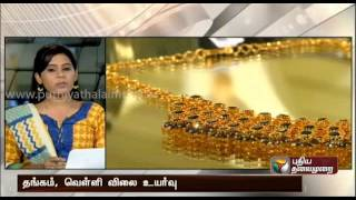 Gold prices value increased