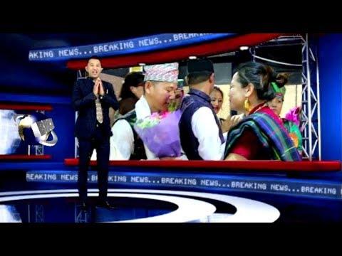 (नेपाल आदिवासि जनजाति महासंघ इजरायलको बार्षिक उत्सब .. 26 min)