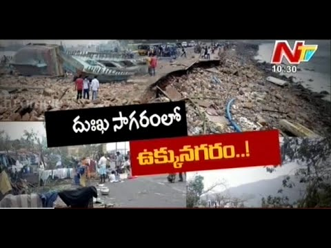 Heavy Damage to Vizag by Hudhud Cyclone  Story Board