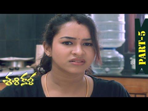 Video Sasikala Telugu Full Movie Part 5 || Nitin Raj, Jaya raj, Misha Goshal download in MP3, 3GP, MP4, WEBM, AVI, FLV January 2017