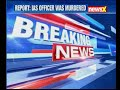 NewsX accesses autopsy report of IAS officer Anurag Tewari - Video