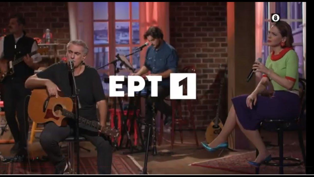 Ο Φίλιππος Πλιάτσικας και ο Μπάμπης Στόκας στο «Μουσικό κουτί» της ΕΡΤ1 | Τετάρτη 11/11 στις 22:00