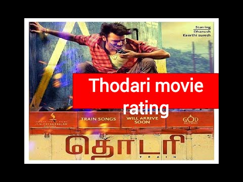 Thodari (2016)Review  Tamil | Dhanush, Keerthy Suresh | Thodari Movie Review