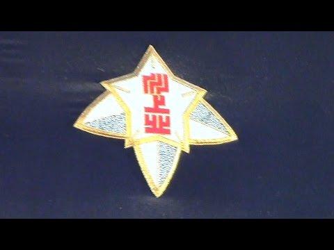川上北小学校校歌 (横浜市戸塚区)