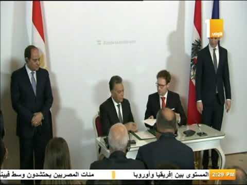 الرئيس السيسى ومستشار النمسا يشهدان توقيع مذكرة تفاهم في مجال النقل