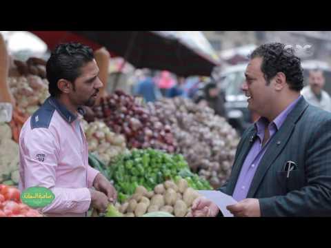 """شاهد- حيرة مراد مكرم وبائعي الخضروات واللحوم أمام مكونات كتاب """"أبلة نظيرة"""""""