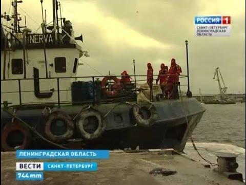 """После крушения траулера """"Монни"""" Росрыболовство проверяет все суда подобного класса в порту Усть-Луга"""