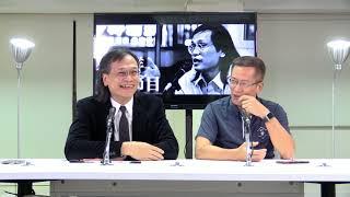 Video 梁錦祥節目  180710 老千世界 MP3, 3GP, MP4, WEBM, AVI, FLV September 2018